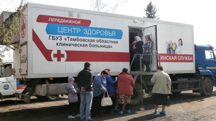 23 августа передвижной диагностический  комплекс Тамбовской областной больницы в Моршанском районе