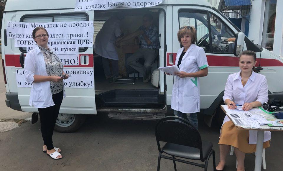 15.09.2018 в Моршанске отмечали День Города
