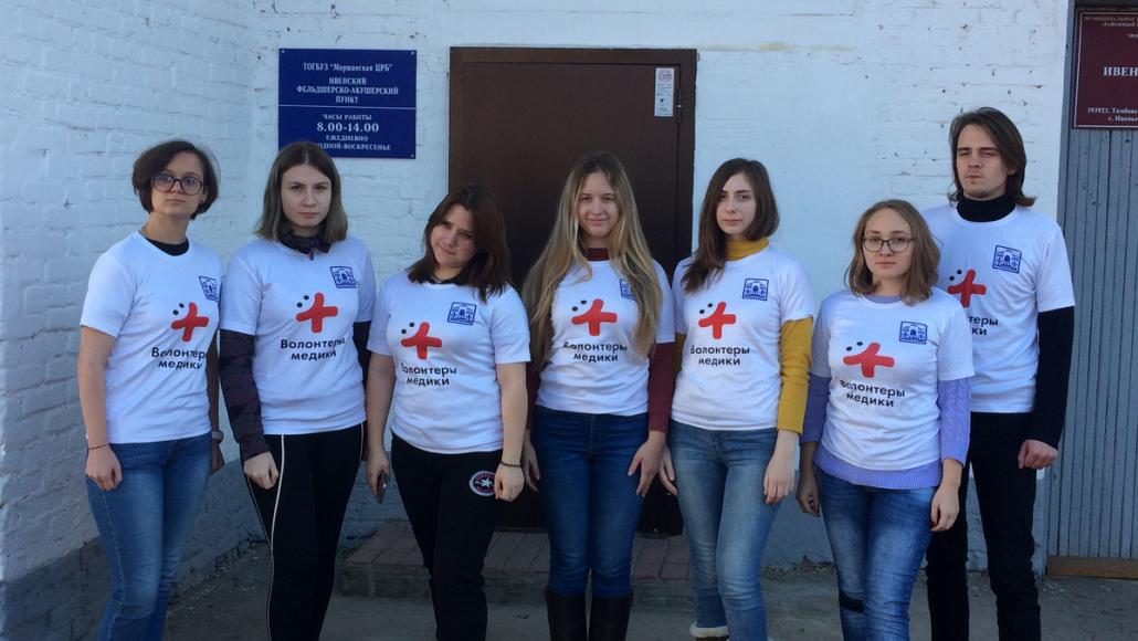 Волонтеры-медики на территории Ивенского ФАПа  ТОГБУЗ «Моршанская ЦРБ»