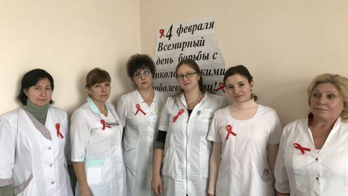4 февраля день борьбы со злокачественными образованиями