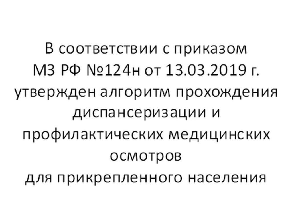 Буфер обмена-10
