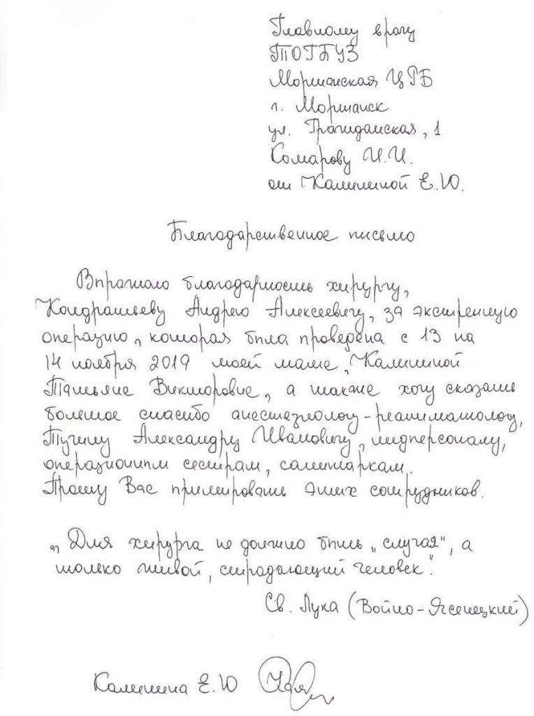 kondratiev2019